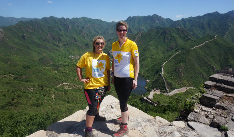 Two trekkers on the Great Wall